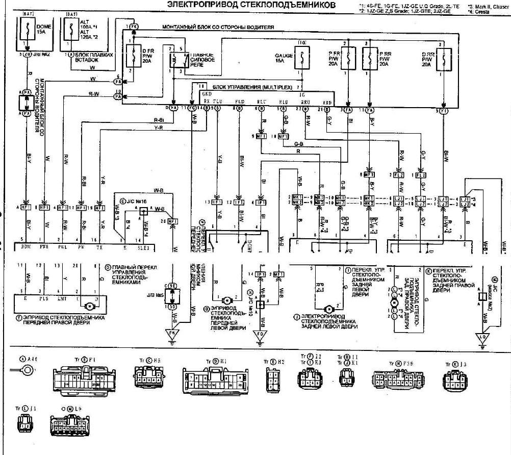 Схема электрооборудования марк 2 gx100