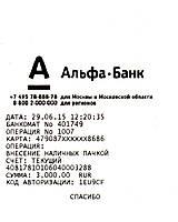 111111111111111111_0001.jpg